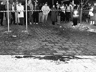 Место в Стокгольме, где был незадолго до полуночи 1 марта убит премьер-министр Швеции Улоф Пальме