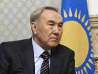 Президент Республики Казахстан Нурсултан Назарбаев