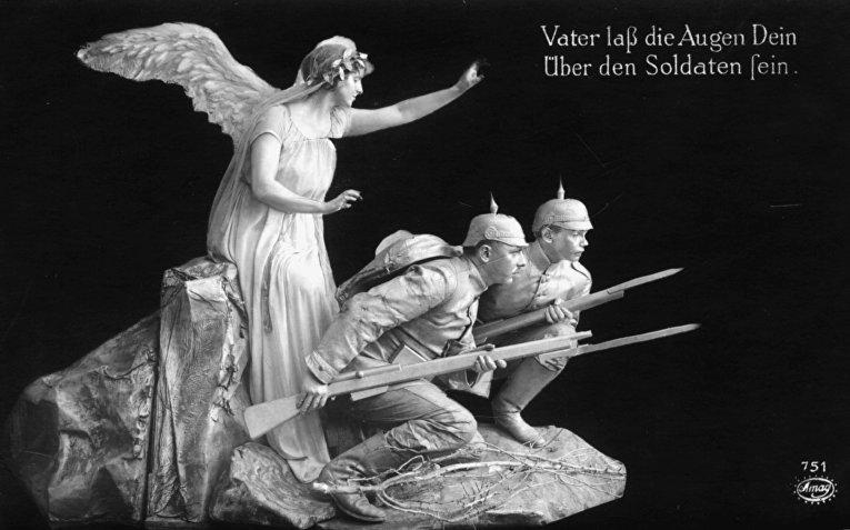 Открытка времен Первой мировой войны