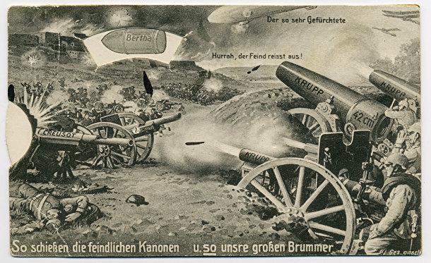 Плакат, посвященный выпуску «Большой Берты»