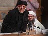 Второе заседание московского формата   консультаций по Афганистану