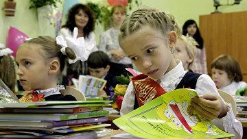 Ученики начальной школы в Киеве