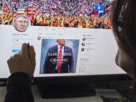 Twitter президента США Дональда Трампа