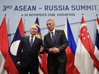Визит президента РФ В.Путина в Сингапур. День второй
