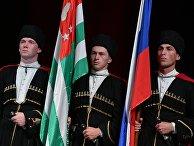 Празднование 10-летней годовщины признания Россией независимости Абхазии