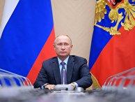 Президент РФ Владимир Путин на заседании Совбеза РФ