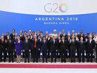 Совместное фотографирование глав делегаций - участников саммита G20 в Аргентине