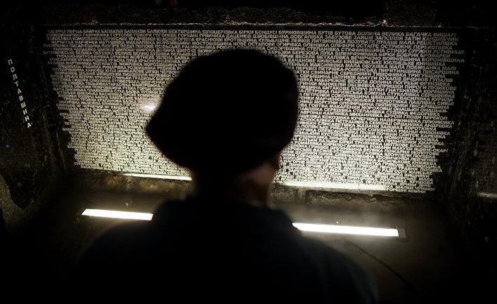 День памяти жертв Голодомора 1932-1933 годов