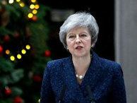 Theresa May's full statement - BBC News