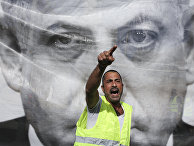 Акция протеста против роста стоимости жизни в Тель-Авиве, Израиль