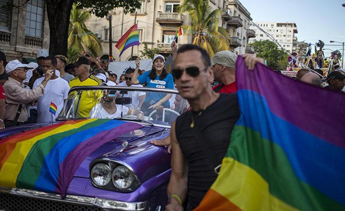 Гей-парад в Гаване, Куба