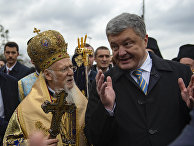 Вселенский Патриарх Варфоломей I и президент Украины Петром Порошенко в Стамбуле