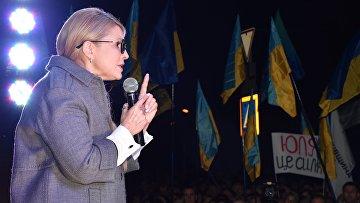 Митинг в поддержку Ю. Тимошенко во Львове