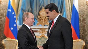Встреча президента РФ Владимира Путина с Николасом Мадуро