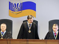 Украинский суд признал Януковича виновным в госизмене