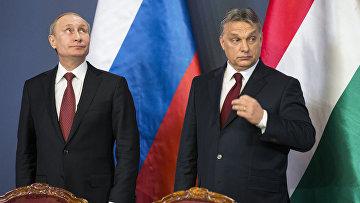 Владимир Путин и президент Венгрии Виктор Орбан, визит президента РФ в Будапешт