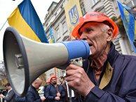 Акция протеста шахтёров во Львове