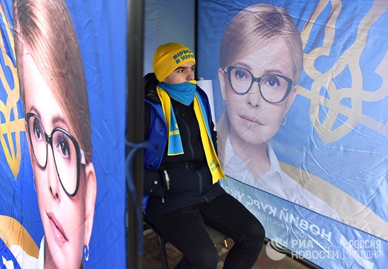 Встреча кандидата в президенты Украины Ю. Тимошенко с избирателями во Львове