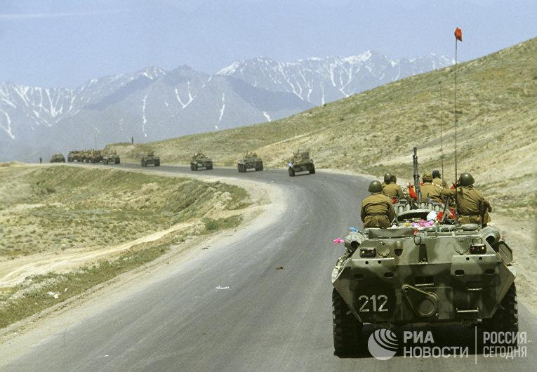 Поэтапный вывод ограниченного контингента советских войск из Афганистана