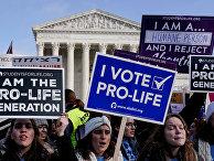 Митинг против абортов во время 46-го ежегодного Марша за жизнь в Вашингтоне