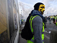 """Акция протеста """"жёлтых жилетов"""" во Франции"""