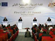 Пресс-конференция во время саммита Лиги арабских государств и государств-членов Европейского Союза в Египте
