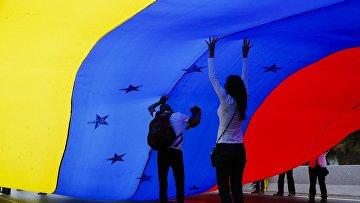 Акция оппозиции в Каракасе