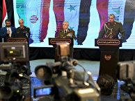 Министр обороны Сирии Али Абдуллу Айюба, министр обороны Ирака Османа аль-Ганими и министр обороны Ирана Мохаммада Хоссейна