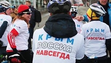 Легкоатлетический пробег и велозаед в Симферополе