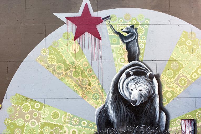 Медведь, граффити