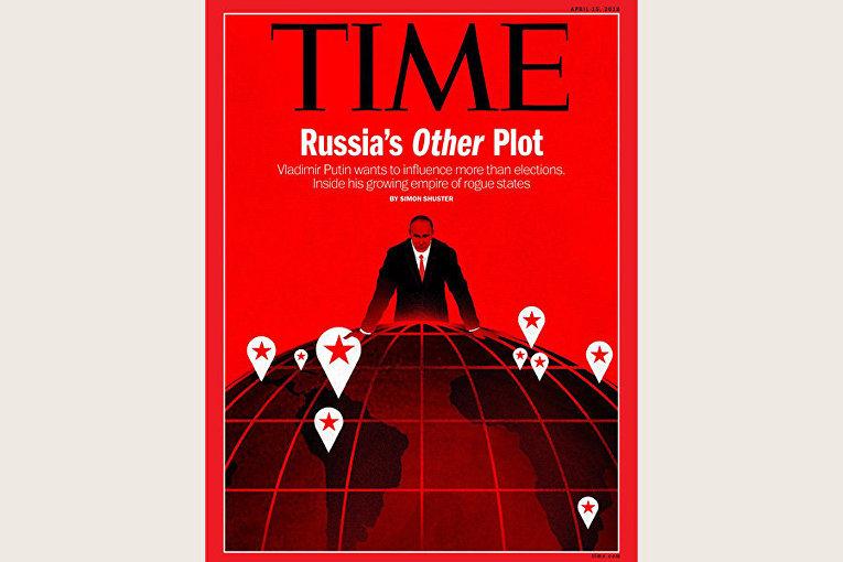 обложка журнала Time