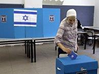 Парламентские выборы в Израиле