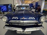 """Автомобиль ГАЗ 21 представлен на выставке VI международного Евразийского форума """"Такси"""""""