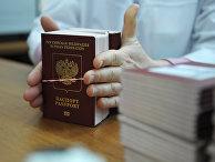 П/к, посвященная выпуску биометрических загранпаспортов