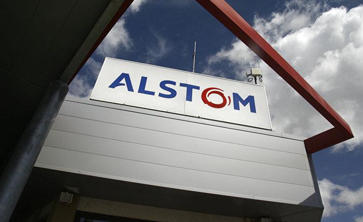 Логотип французской компании Alstom