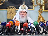 Почётный патриарх Православной церкви Украины Филарет выступает перед журналистами в Киеве