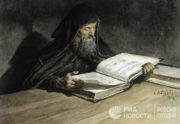 """Репродукция картины """"Монах за книгой"""""""