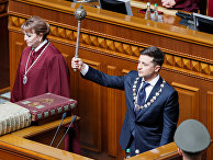 Президент Украины Владимир Зеленский во время церемонии инаугурации в Киеве