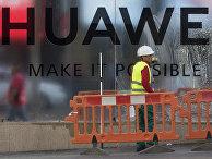 Флагманский магазин Huawei в Мадриде, Испания