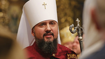 Митрополит Киевский и всея Украины