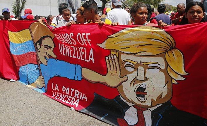 Акция в поддержку Н.Мадуро в Венесуэле