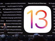 Старший вице-президент Apple по программной инженерии Крейг Федериги рассказывает о предстоящей iOS 13 во время WWDC в Сан-Хосе, Калифорния