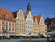 Открытый миру: Вроцлав (Польша)