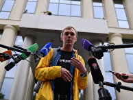 Рассмотрение жалобы на решение суда о домашнем аресте И. Голунова