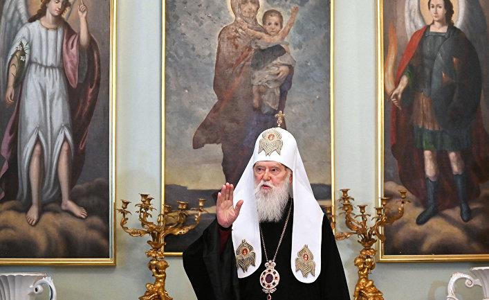 Бывший глава неканонической Украинской православной церкви Киевского патриархата Филарет Денисенко выступает в Киеве