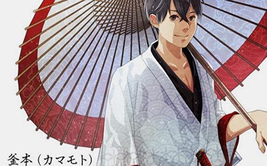 Японцы показали 28 флагов в виде персонажей аниме