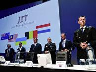 Члены следственной группы объявляют имена подозреваемых в сбитом Malaysia Airlines рейсе MH17 в 2014 году