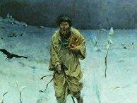 «Юродивый», картина Павла Сведомского
