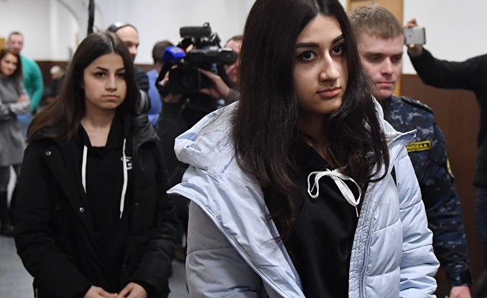 Заседание суда по делу сестер Хачатурян