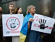 Акция националистов в Киеве против телемоста Россия-Украина